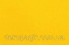 Фетр для рукоделия 1,4мм 20х30см, желтый