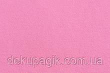 Фетр для рукоделия 1,4мм 20х30см, розовый