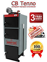 Твердотопливный котел длительного горения Marten Comfort 17 кВт
