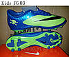 Бутсы детские Nike HyperVenom FG blue/lime