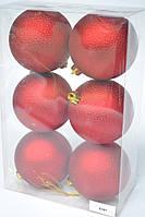 Ёлочные игрушки шары (8387) 8 см.