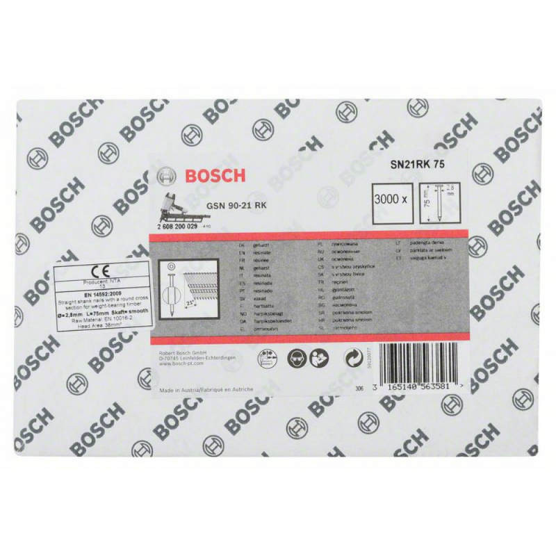 3000 гвоздей SN21RK 75 для Bosch GSN 90-21 RK