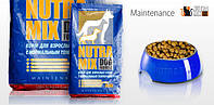Nutra Mix  Maintenance 1кг (на вес) - корм для собак со средней активностью