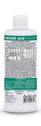"""Жидкое комплексное удобрение ТМ """"Чистый лист"""" Успех (310 мл), для бромелиевых., фото 2"""