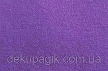 Фетр для рукоделия 1,4мм 20х30см, фиолетовый