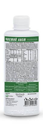 """Жидкое комплексное удобрение ТМ """"Чистый лист"""" Успех (310 мл), для декоративно-лиственных., фото 2"""