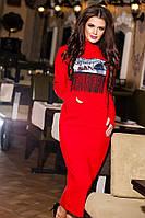 Женское теплое длиное платье из ангоры украшеное впереди апликацией и бахрамой