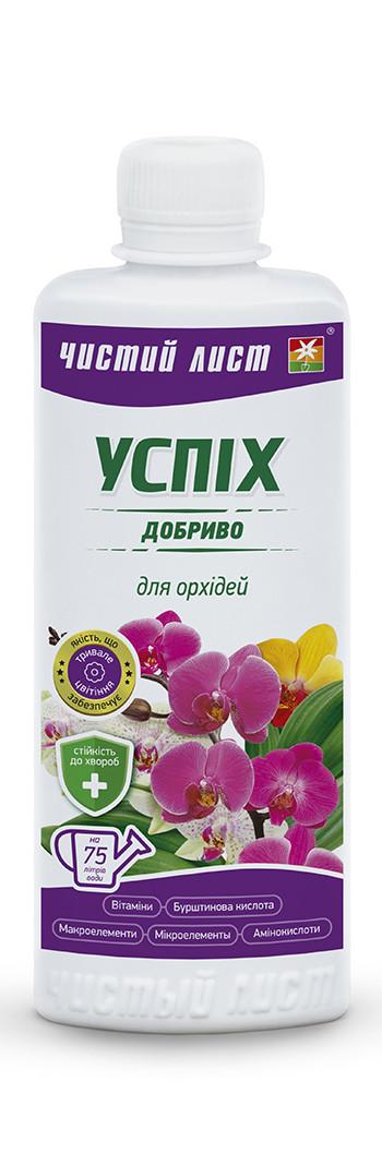 """Жидкое комплексное удобрение ТМ """"Чистый лист"""" Успех (310 мл), для орхидей."""