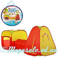Детская игровая палатка с туннелем Play Tent (палатка с переходом): 324х93х105см