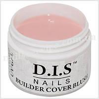 Гель камуфлирующий DIS Builder Cover Blush (средней вязкости,бежево-персиковый) 30 г.