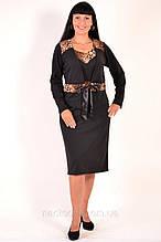 Костюм трикотажный женский платье и жакет (КОС 768031)