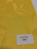 Рулонная штора Натура желтая