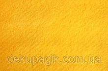 Фетр клеевой 1,4мм 20х30см, кукурузный