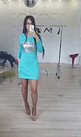 Вязаное платье Корона Астор
