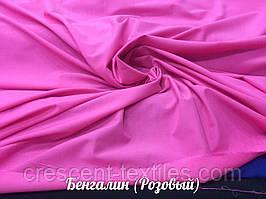 Бенгалин (Розовый)
