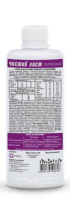 """Жидкое комплексное удобрение ТМ """"Чистый лист"""" Успех (310 мл), для петуний и пеларгоний., фото 2"""