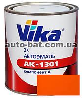 121 Автоэмаль двухкомпонентная акриловая автокраска Vika 121 Оранжевая 0,85кг