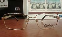 Оправа Eyefinity 006