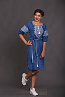 Женское платье с вышивкой Твори мир, цвет индиго