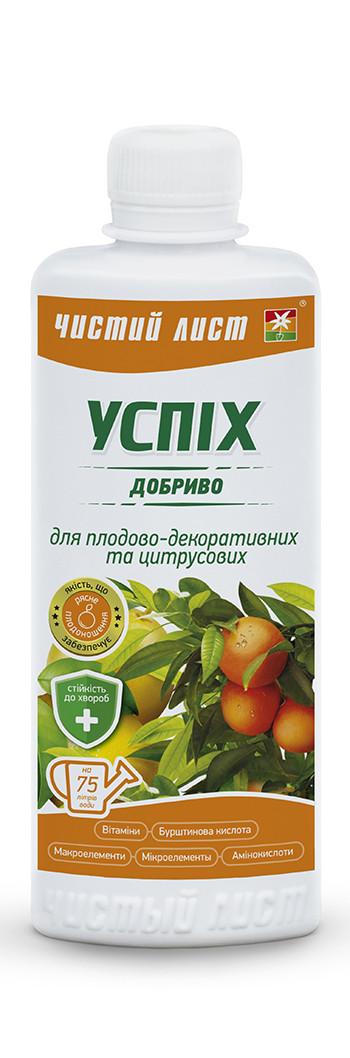 """Жидкое комплексное удобрение ТМ """"Чистый лист"""" Успех (310 мл), для плодово-декоративных."""