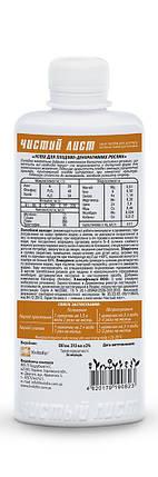 """Жидкое комплексное удобрение ТМ """"Чистый лист"""" Успех (310 мл), для плодово-декоративных., фото 2"""
