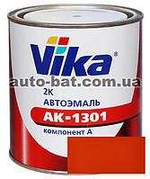 165 Автоэмаль двухкомпонентная акриловая автокраска Vika 165 Темная красно-оранжевая 0,85кг