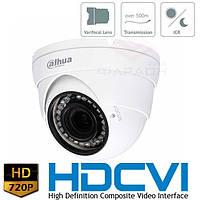 Вариофокальная HDCVI видеокамера Dahua DH-HAC-HDW1100R-VF-S2