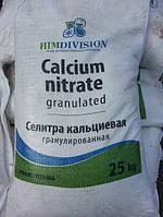Удобрение Кальциевая селитра, 25 кг