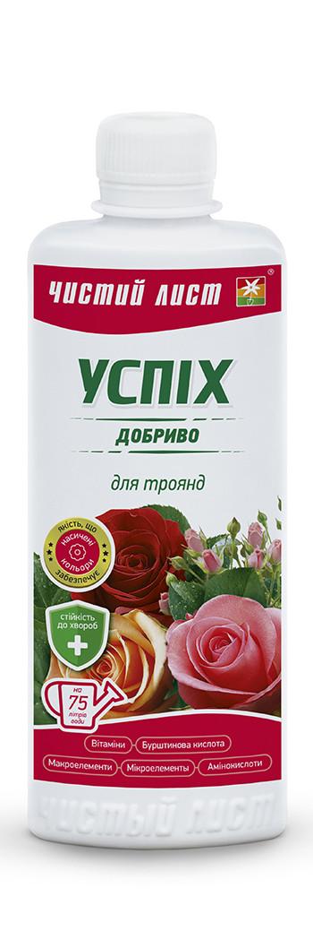 Успех для роз, комплексное удобрение, 310 мл — Чистый лист
