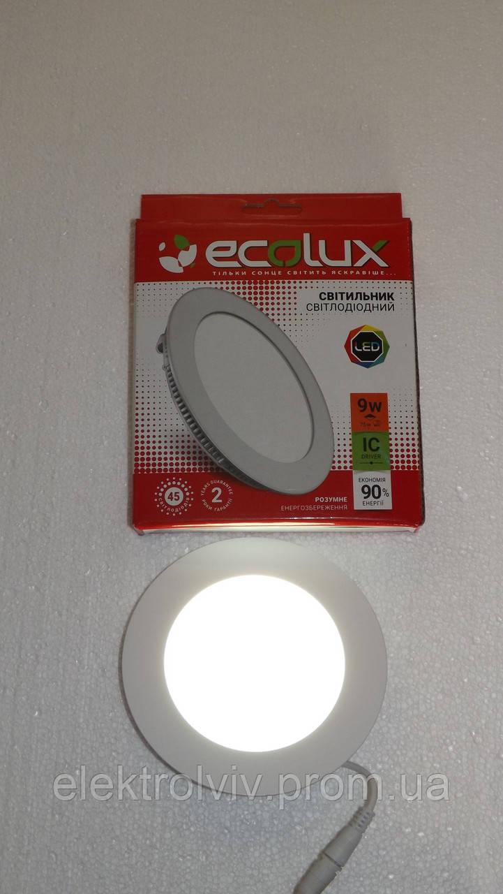 Светильник LED панель 9w ECOLUX круглый встраеваемый