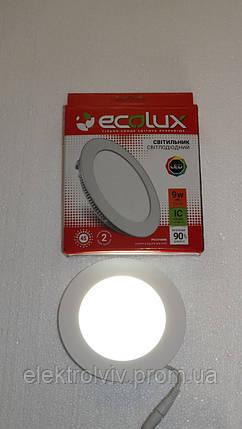 Светильник LED панель 9w ECOLUX круглый встраеваемый, фото 2