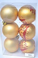Ёлочные игрушки шары (8418) 6 см.