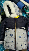 Зимний детский комбинезон на овчине