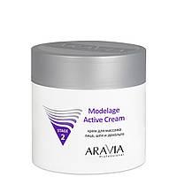 Крем для массажа Modelage Active Cream (6006)