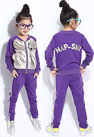 Детские спортивные костюмы на девочку