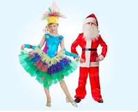 Карнавальные костюмы на продажу