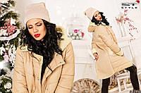 Куртка дублёнка женская зимняя бежевая