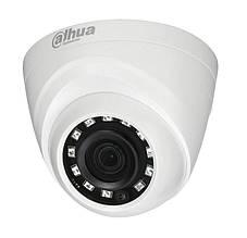 Купольная 2 Мп HDCVI камера DH-HAC-HDW1220R-S3 (2.8 мм)