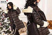 Куртка дублёнка женская удлинённая зимняя чёрная