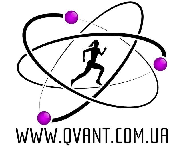 спортивная одежда и спортивное питание