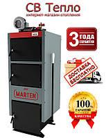 Твердотопливный котел длительного горения Marten Comfort 45 кВт