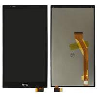 Дисплей HTC Desire 816 H complete