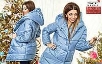 Куртка Дутая женская голубая