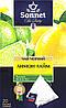 Чай Sonnet черный лимон-лайм пирамидках 20 шт.