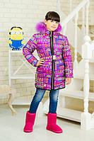 Фиолетовая куртка с ярким принтом