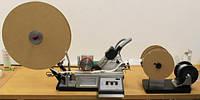 Небольшой сварочный аппарат для производства антивандальной полосы, Herz