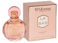 "Вода туал. ""Karl Antony"" 10 Avenue La Bas 100 ml Ж"