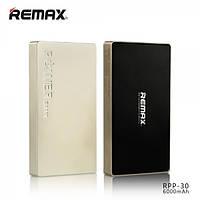 Портативное зарядное устройство Remax c LCD Display RPP-30 золото, фото 1