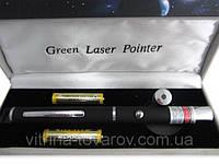 "Лазерная указка Green Lazer + насадка ""Звездное небо"""