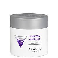 Крем-маска с эффектом супер увлажнения Hyaluronic Acid Mask  (6002)